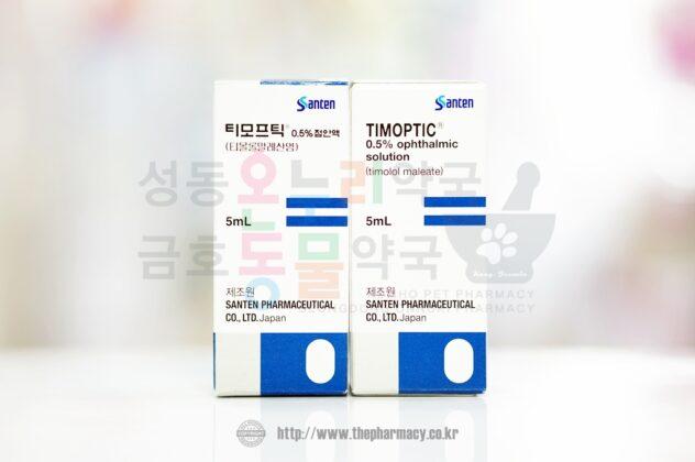 티모프틱-점안액