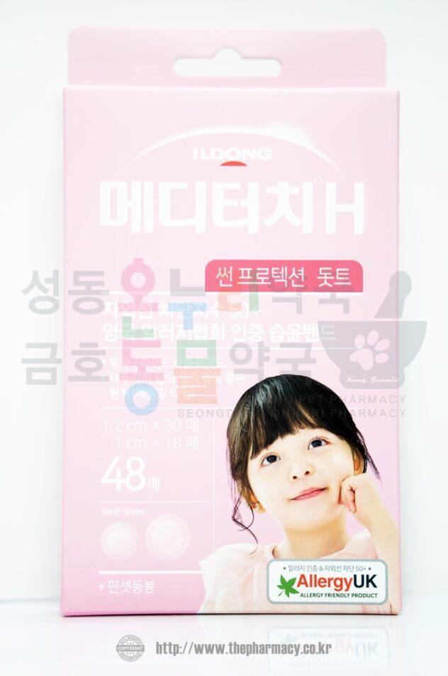 메디터치H 썬 돗트