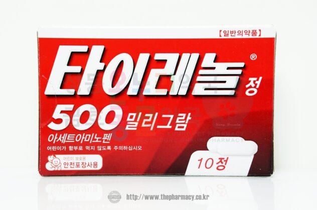 타이레놀-500mg