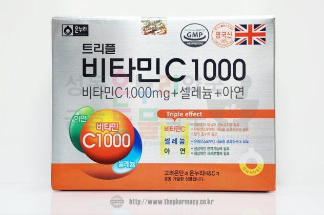트리플비타민C1000