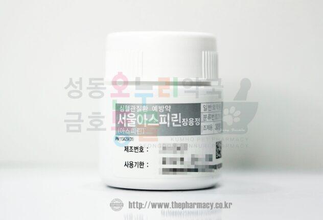 서울-아스피린-100mg